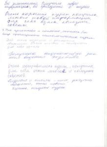 Курсы 18.10.2014