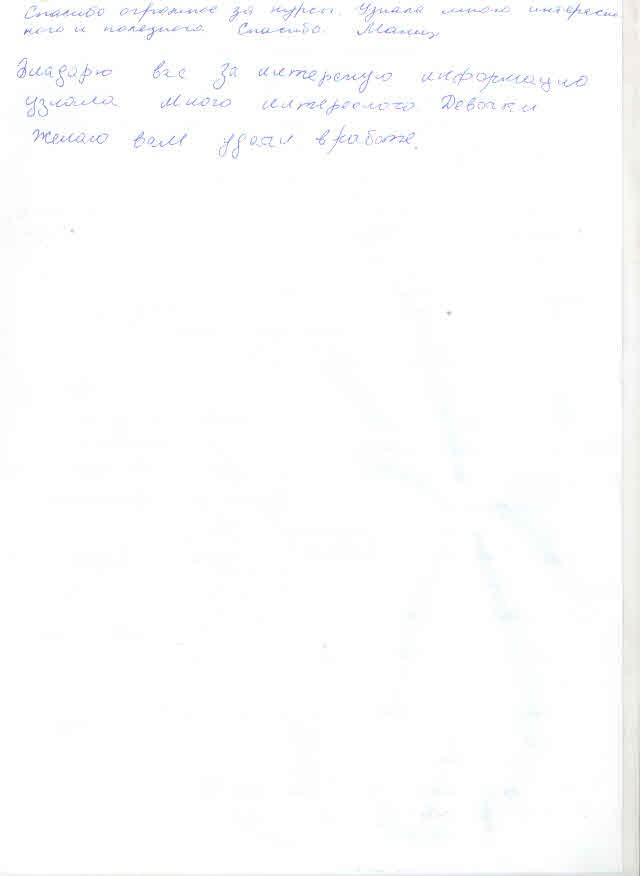 курсы 12.04.2014