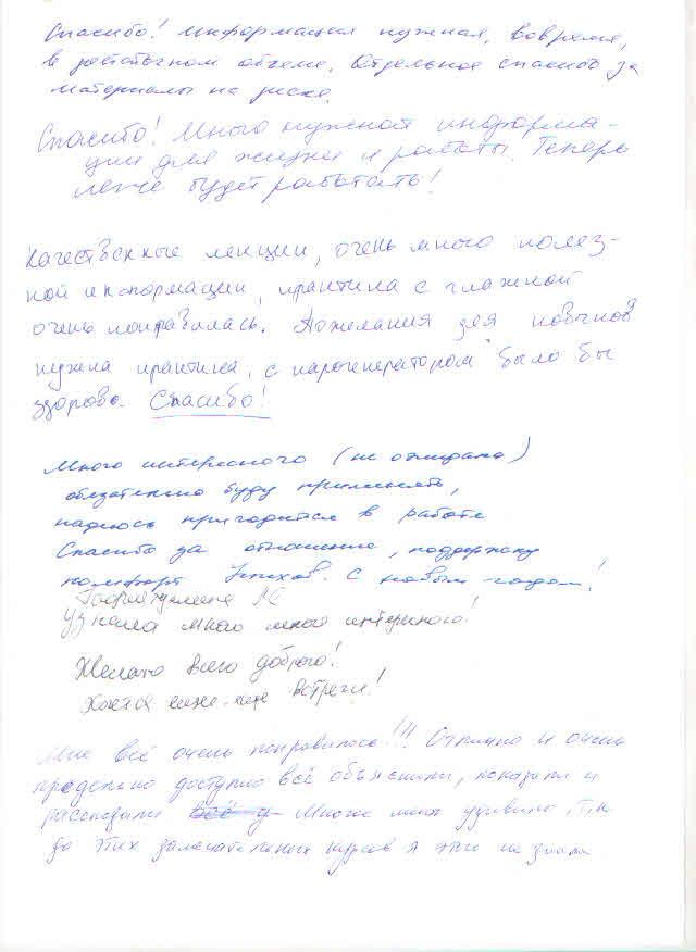 курсы 27.12.2014